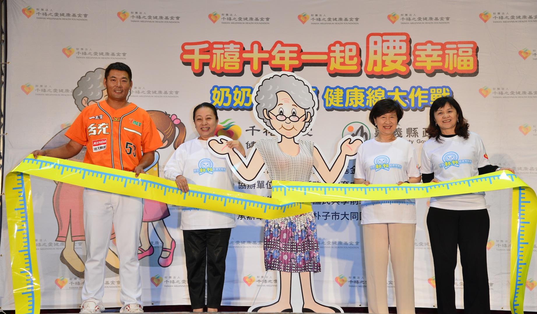 黃甘霖返鄉做公益 挑戰比教練更艱難的任務!