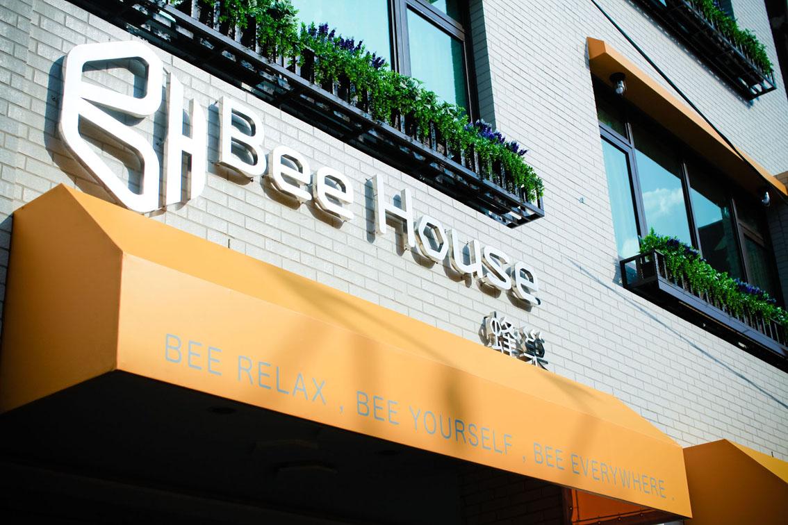嶄新品牌  引領風潮  蜂巢Bee House 開幕