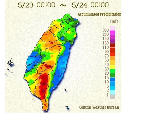 Weathermen warn of torrential rain in central and southern Taiwan