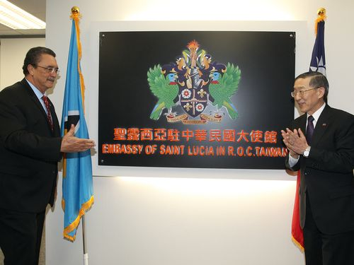 St. Lucia opens embassy in Taiwan; first in Asia