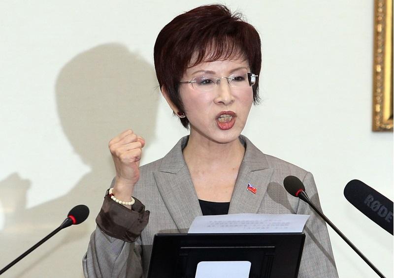 KMT confirms Hung as poll puts her ahead of Tsai
