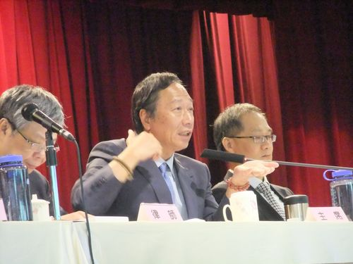 Hon Hai chairman slams accusation of sweatshop factories