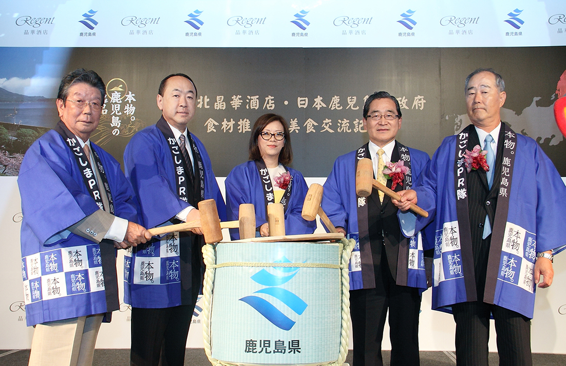 Regent Taipei promotes local Japanese cuisines with Kagoshima Government