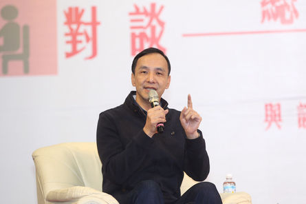 Chu advises caution in blasting real estate speculation