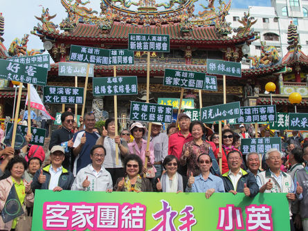 Green camp rallies to attract Hakka votes