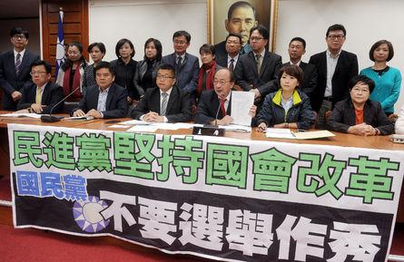 DPP against hastily passing legislative reform bill