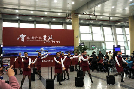 First flight from Nantong to Taipei takes place