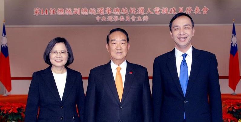 政見發表 朱、蔡、宋就社會安全體系和食安互有攻防