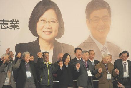 Twenty-three Academia Sinica members back Tsai-Chen ticket