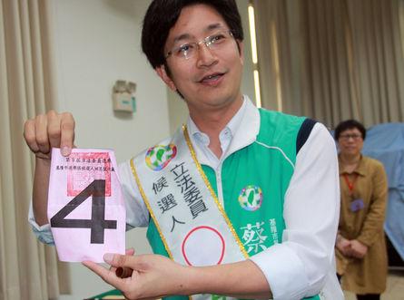 DPP's Tsai Hsih-ying wins in Keelung