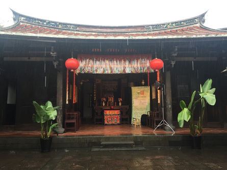 A taste from the past at Lin Antai Historical House