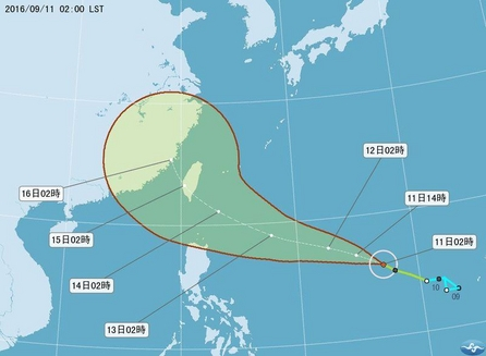Typhoon Meranti strengthens and keeps moving towards Taiwan