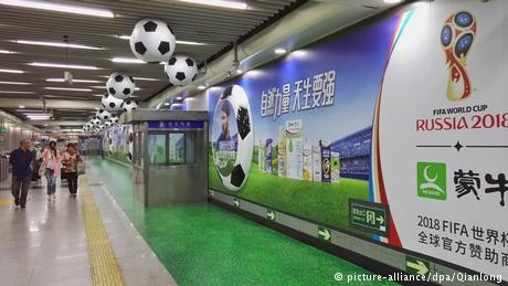 Sieren's China: Advertising its way to a football 'champion'