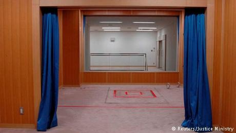 Japan Executes Six More Members of Doomsday Cult