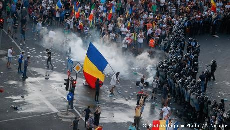 Romania to probe alleged police violence at protests