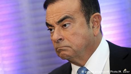 Nissan ex-chairman Carlos Ghosn's detention extended