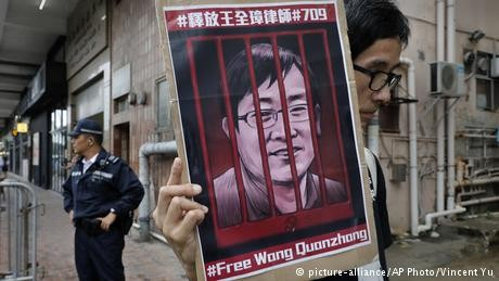 Secretive trial for Chinese rights lawyer opens