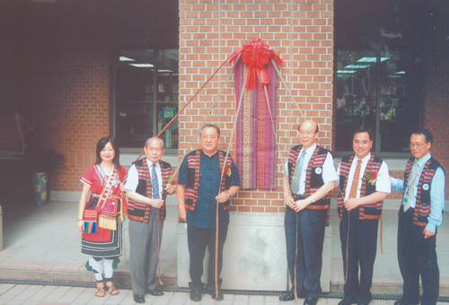 The Council of Indigenous Peoples celebrates preservation of aboriginal history and culture through inauguration of library as well as through public ...
