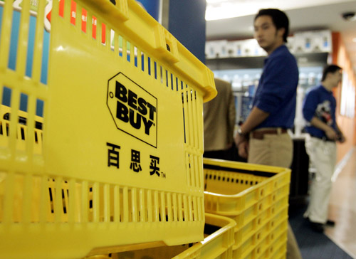 Shopping baskets are placed during a preview of Shanghai store of Best Buy, the No. 1 U.S. consumer electronics retailer, yesterday in Shanghai, China...