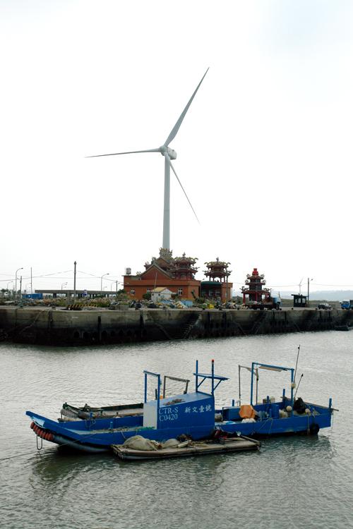 Haishan Harbor