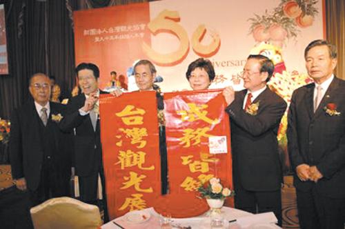TVA celebrates 50th anniversary
