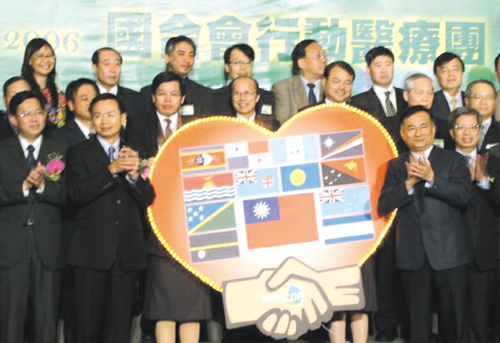 TaiwanICDF thanks institutions supporting overseas medical aid