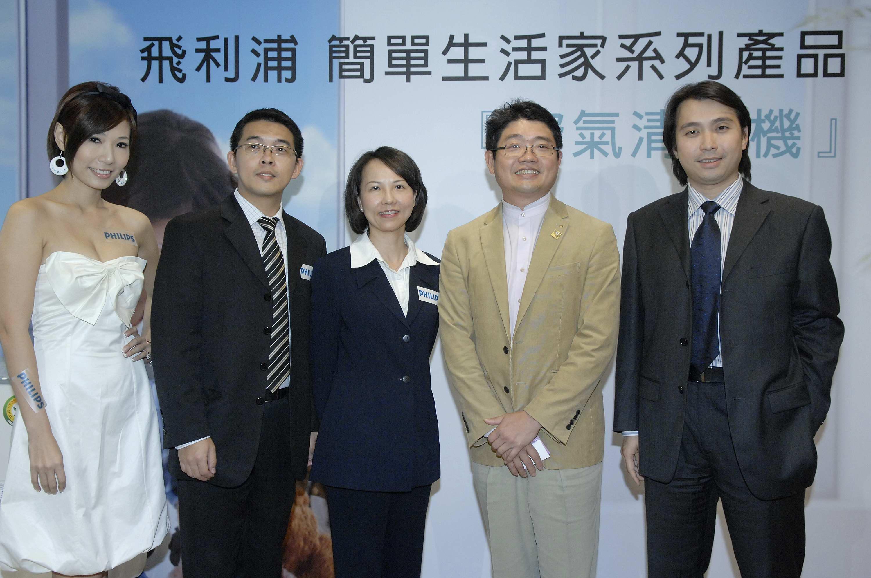 飛利浦「空氣清淨機」上市發表-貴賓空氣品質評估專家羅國湧 (右起)、家醫科醫師林青穀、飛利浦行銷經理Angela、Andy