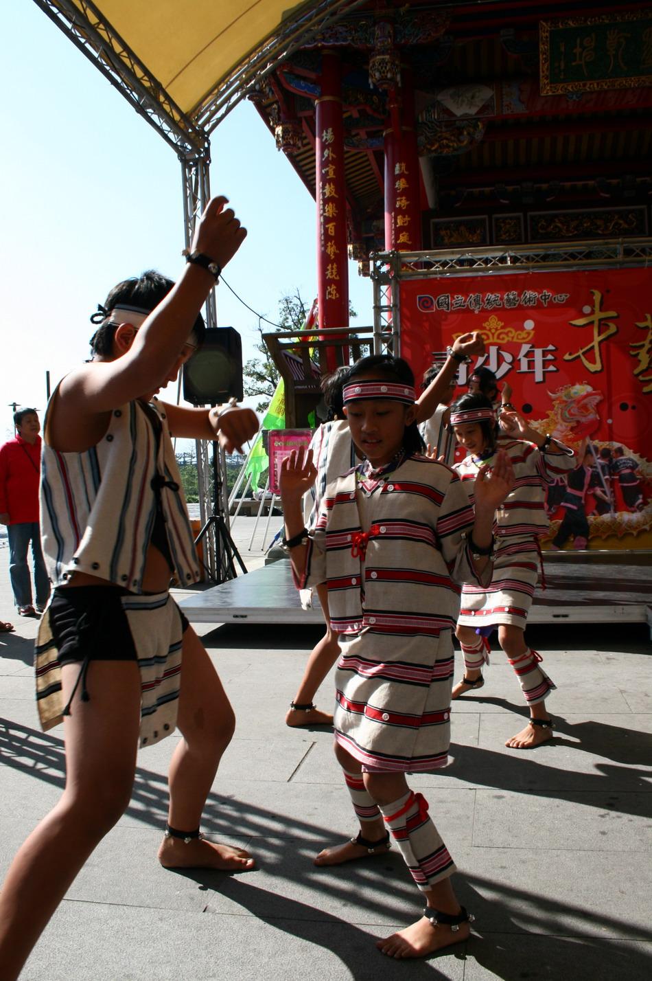 南澳鄉金洋國小泰雅傳統舞蹈