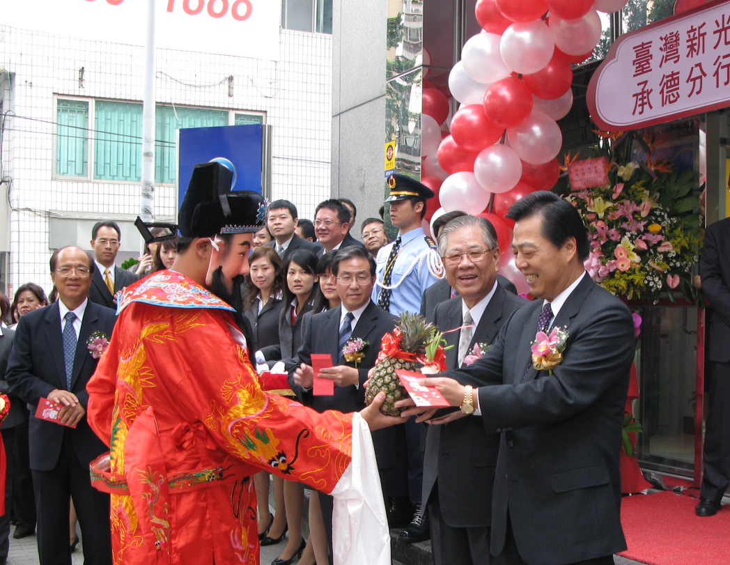 新光銀行董事長梁成金(右2)、新光銀行總經理李增昌(右1)。