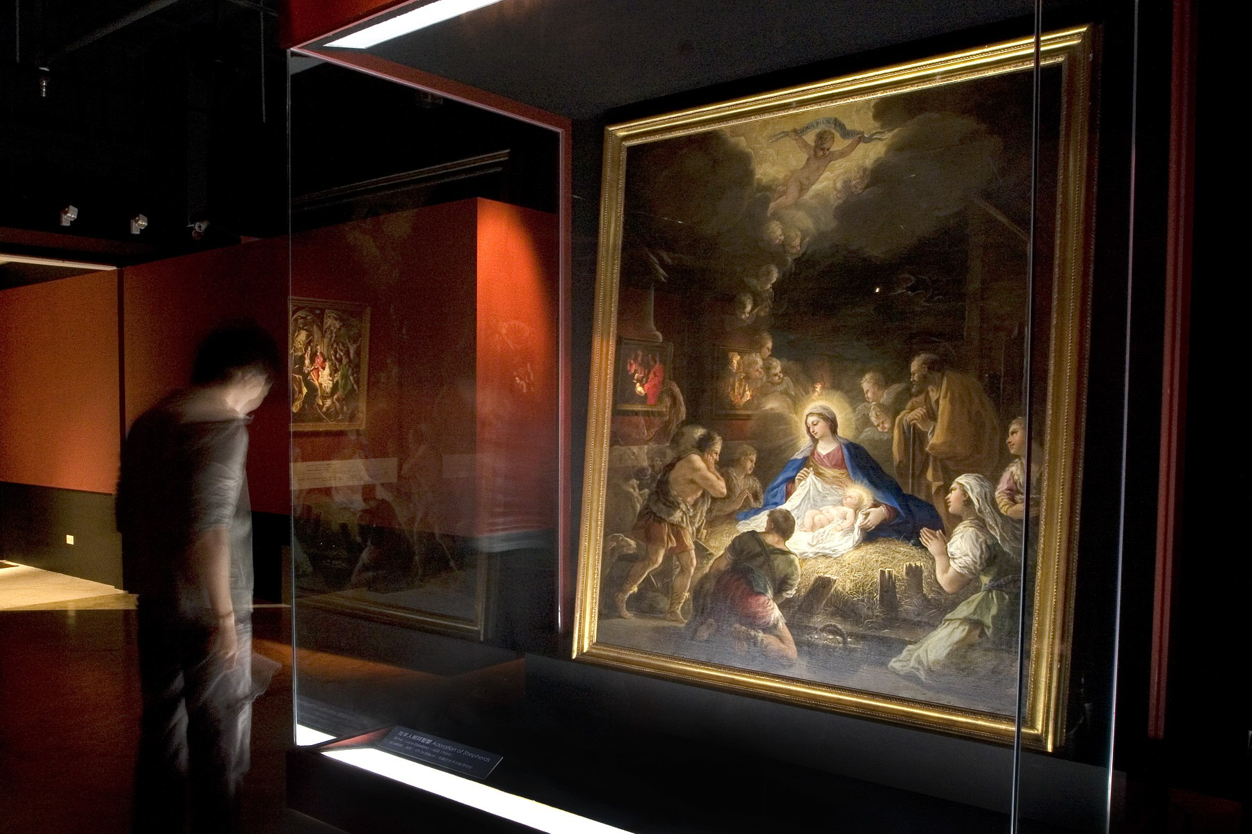 """Luca Giordano's """"Adoration of the Shepherds"""" goes on view at the Museum of World Religions in Yungho City. It is a fine example of Baroque art."""