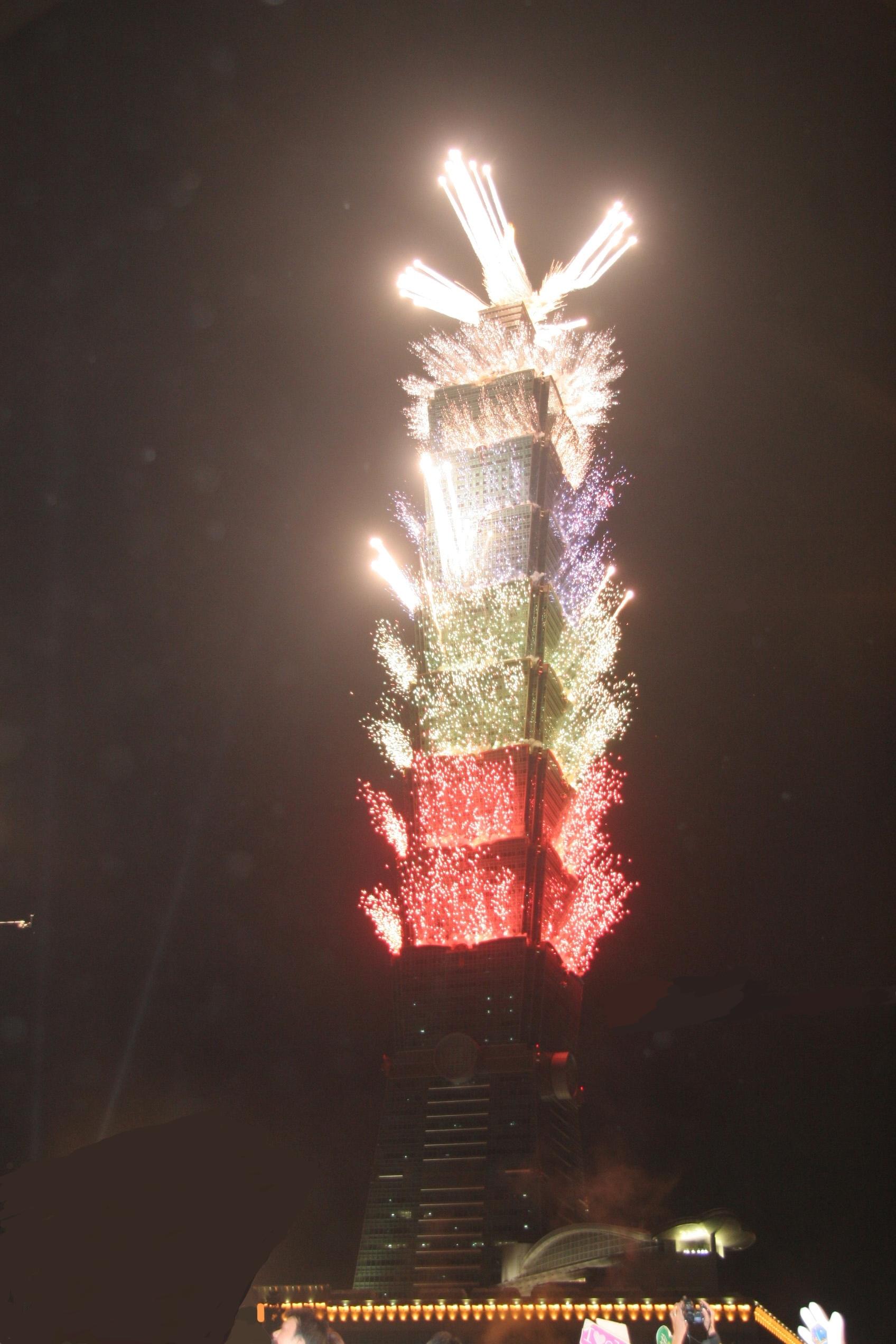 Last New Year's Eve hurrah for Taipei 101?