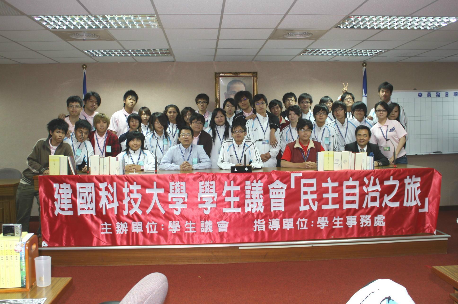 建國科大學生  參訪立法院