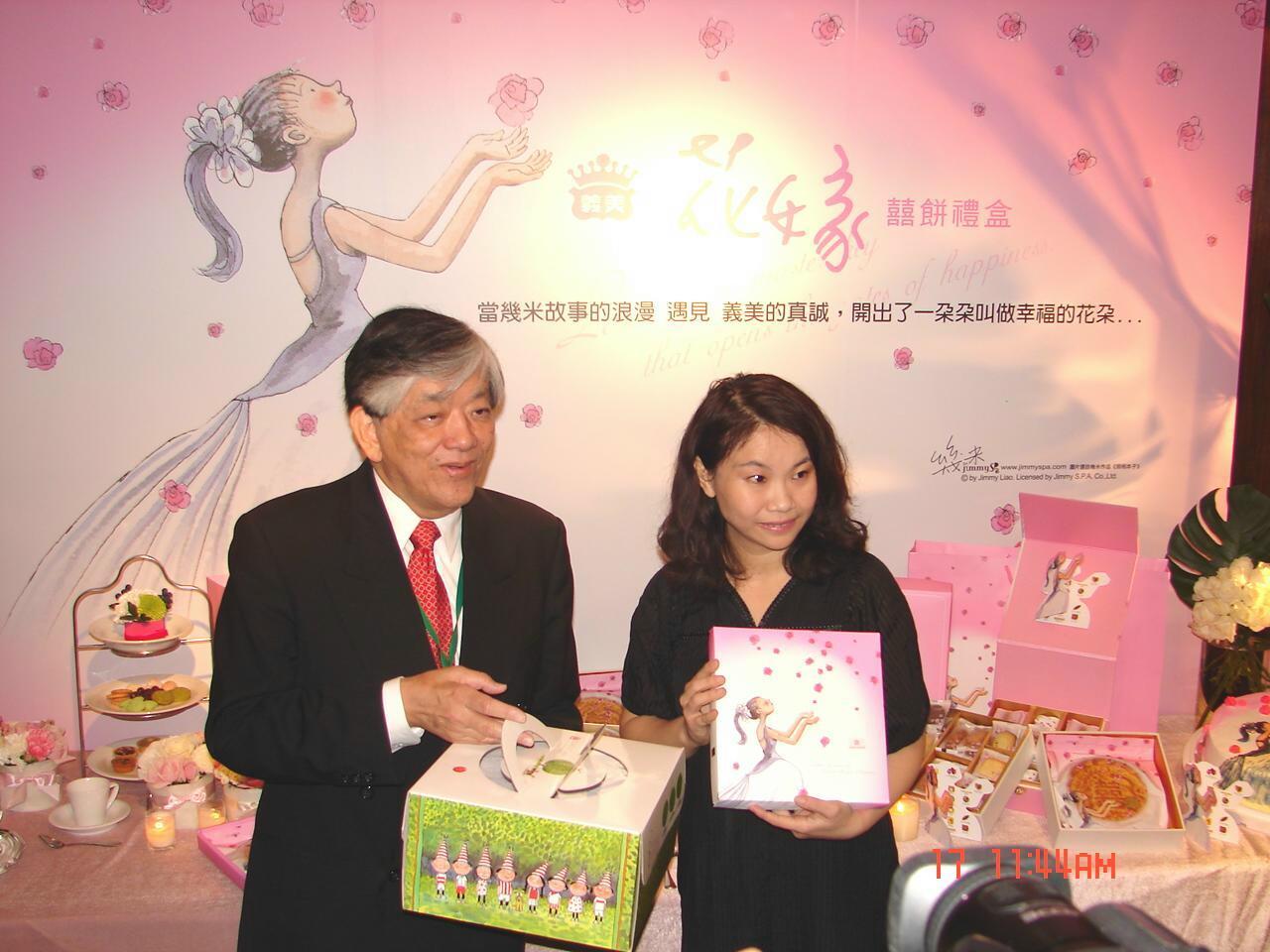 今天一場企業與文創品牌「牽手」發表會上,台灣食品龍頭義美與幾米品牌合作推出一系列新品,將幾米作品的清新、浪漫風格與義美最拿手的甜點食品作最...