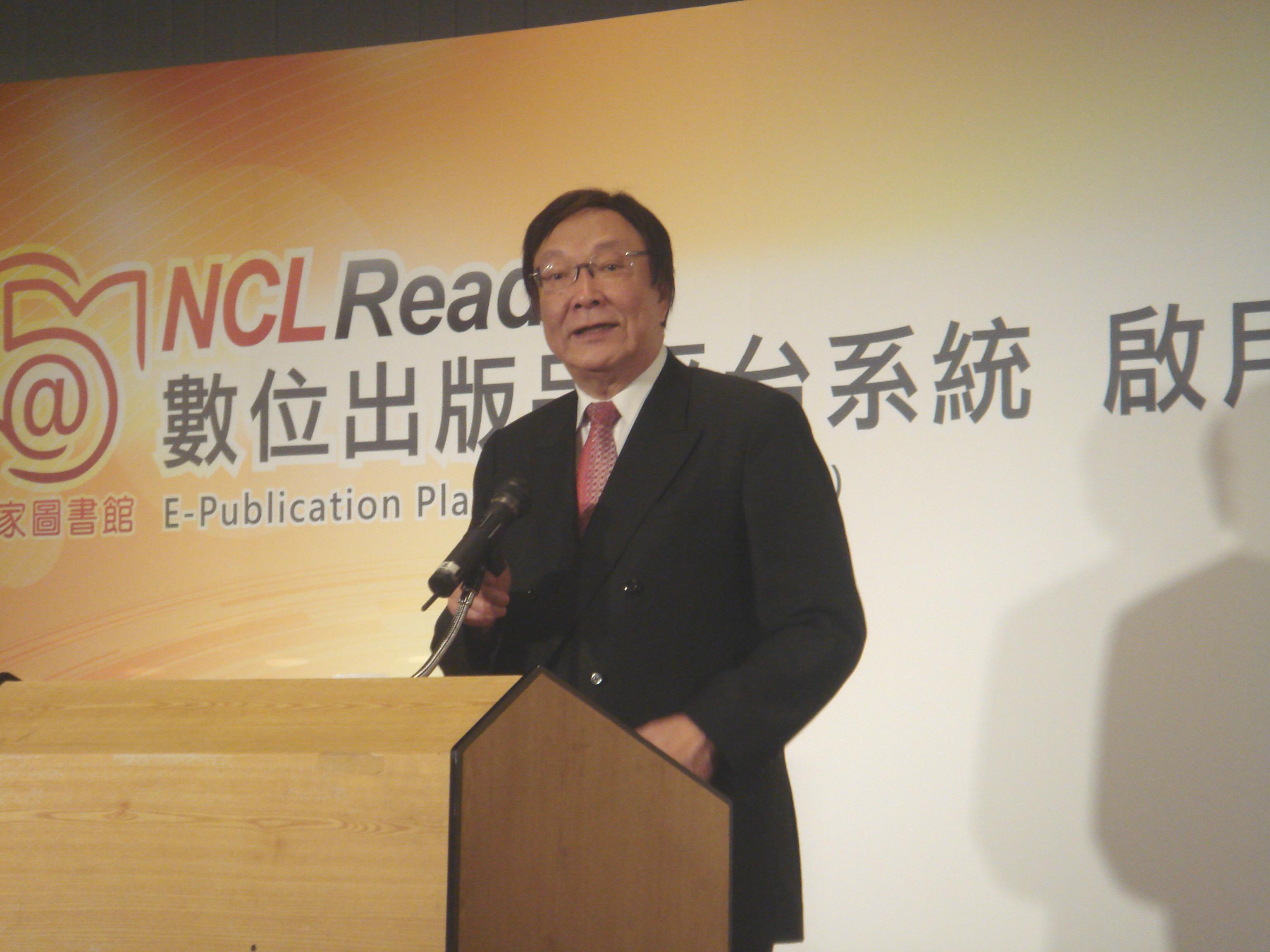 數位出版品平台系統啟動典禮23日國家圖書館舉行。
