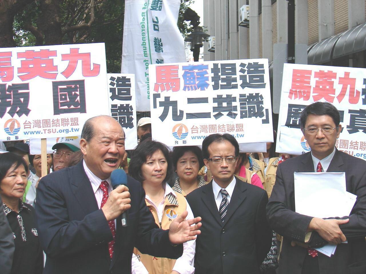 台聯黨主席黃昆輝說,他生平第一次告人,對象竟是他當陸委會主委時的副主委暨現在的馬總統,因為他不想揹黑鍋。(記者Jimi Liao攝影)
