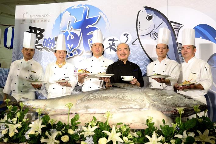 高雄金典酒店黑鮪魚活動