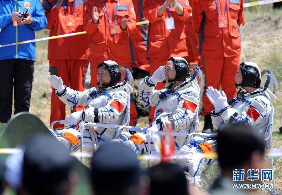 中國神州九號三太空人平安返回地球。(圖/新華社)
