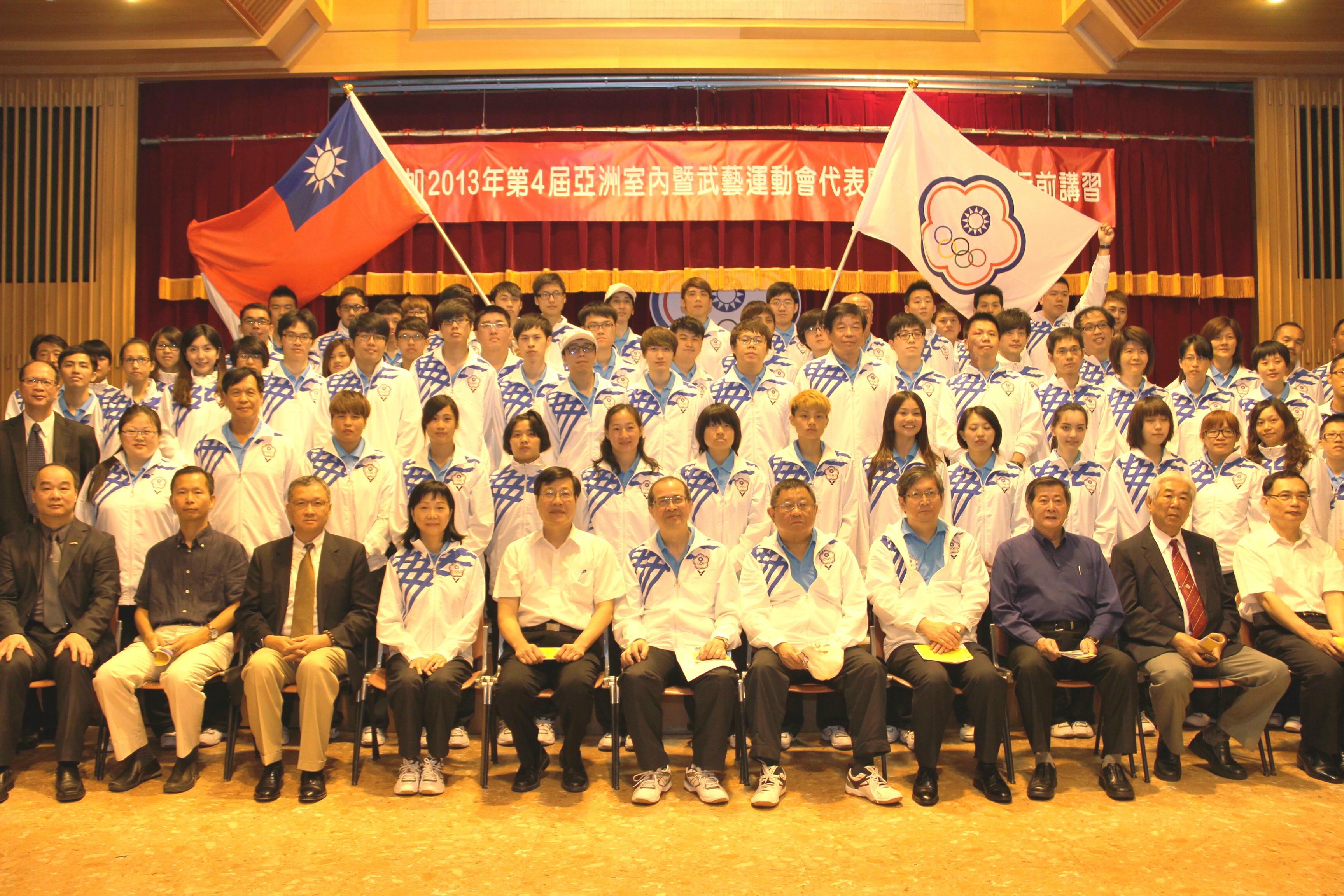 2013年第4屆仁川亞洲室內暨武藝運動會,6/26授旗。
