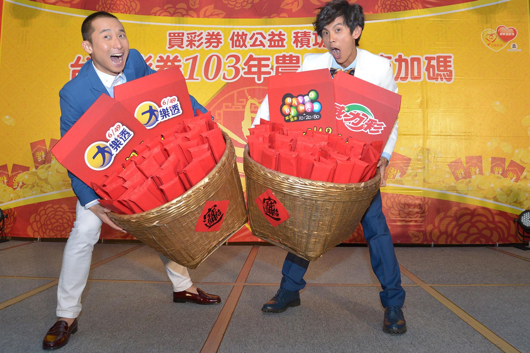 號角響起今天代言,台彩春節加碼獎金共7億元。(記者Jimi Liao攝影)