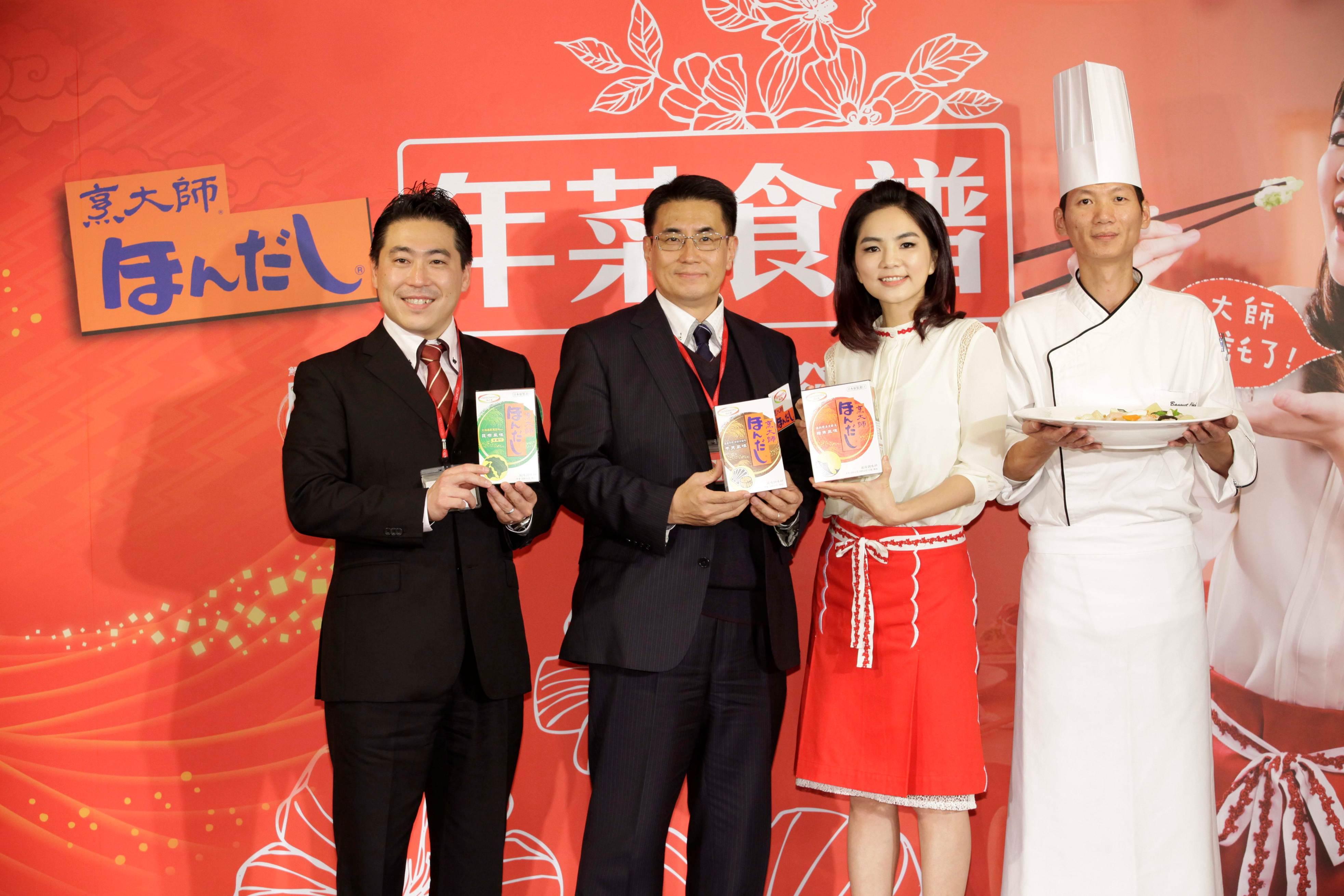 台灣味之素烹大師_年菜食譜發表會 左起加野俊哉經理、中西良一總經理、Ella、晶華行政副主廚吳俊煌