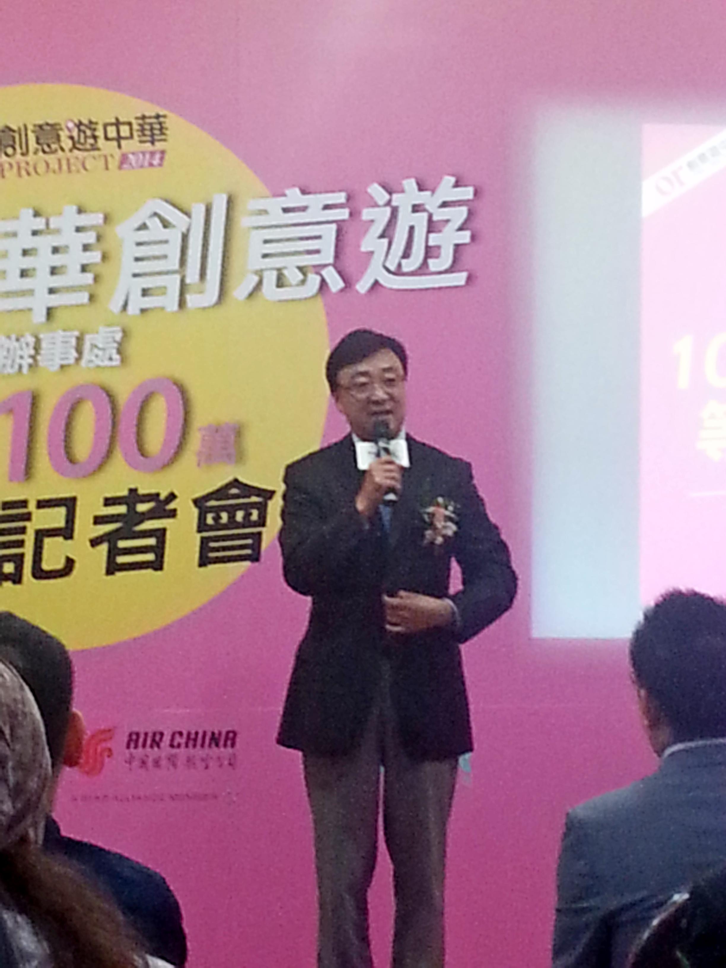 出席2014贊助青年美麗中華創意遊的中國國際航空台北分公司經理夏寶輝。(台灣英文新聞)