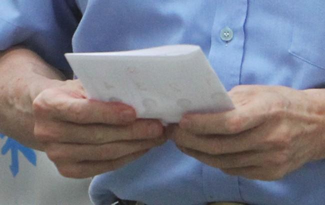 國民黨台北市長提名投票,主席馬英九疑似圈選3號丁守中。(蘋果日報)