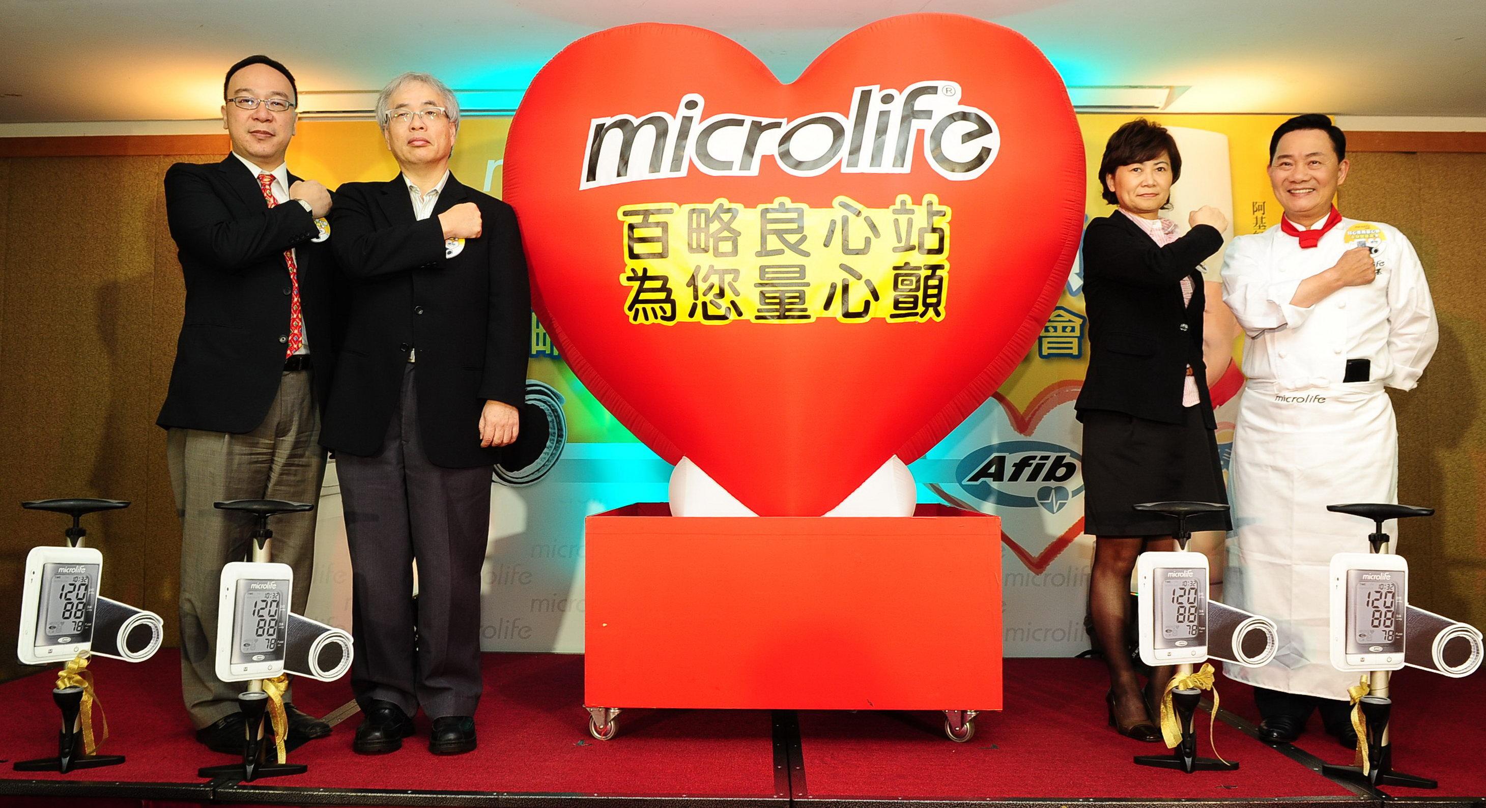 4月21日百略醫學捐贈千台心房顫動電子血壓計 守護全台民眾心健康。