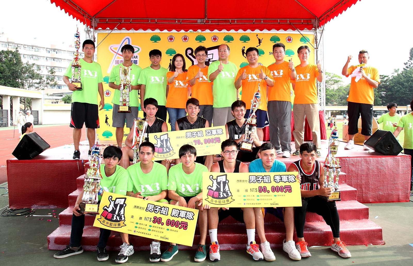 2014年國泰『高中3對3籃球』由中華民國籃球協會總裁判長王人生(右四)與國泰金控廖昶超協理(右三)等擔任評審。