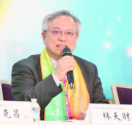 林天財  (中華賦稅人權協會主任委員)