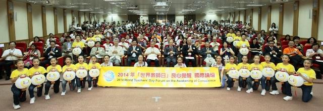 「良心覺醒 國際論壇IV」台北場總共五十多位專家、學者貢獻多年珍貴經驗與智慧,吸引滿場觀眾參與。