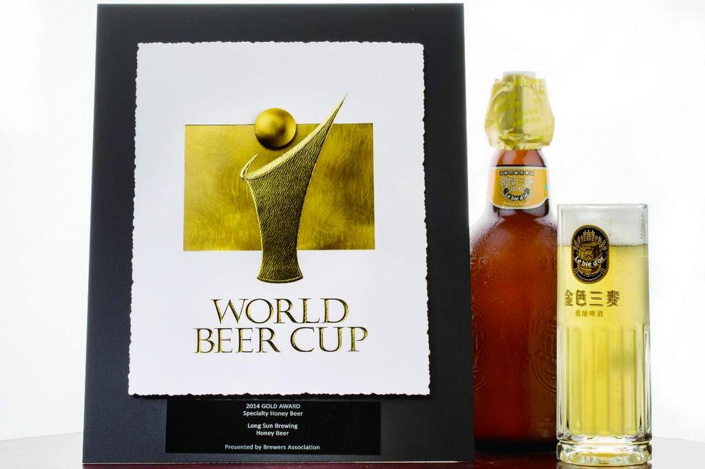Long Sun Brewing (Le blé d'or) brews award winning craft beer in Taiwan