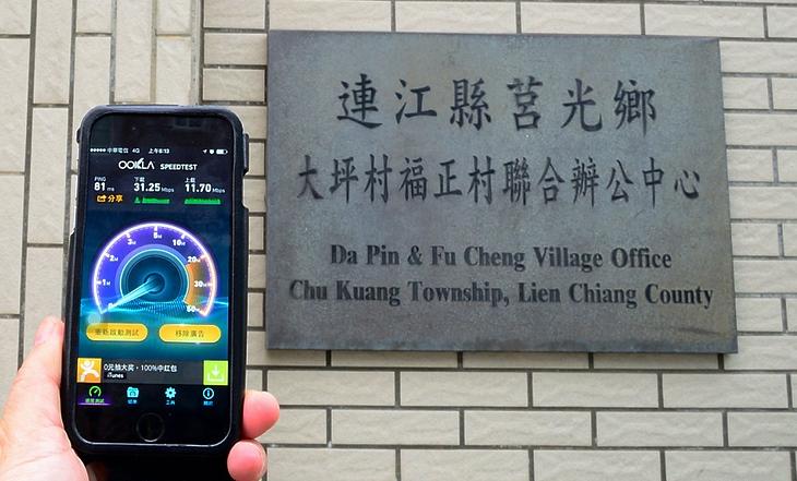 中華電信4g基地台建設已遍及全國全部22個縣市和全部368個鄉鎮區,締造全球罕見的快速涵蓋紀錄,讓全台各鄉鎮區民眾均能享受中華電信極速4g...