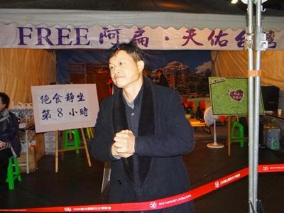 台灣國辦公室主任陳俊涵。(記者邱水文攝影)
