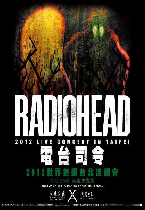 今(9日)下午三點有象文化在官方臉書上公布,將邀請到英國另類搖滾天團「電台司令」(Radiohead)來台開唱,演唱日期為今年7月25日在...